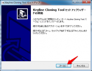 keylinecloningtool06