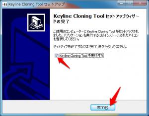 keylinecloningtool12