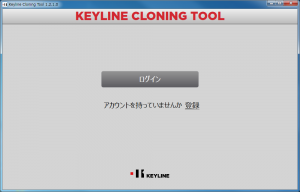 keylinecloningtool15